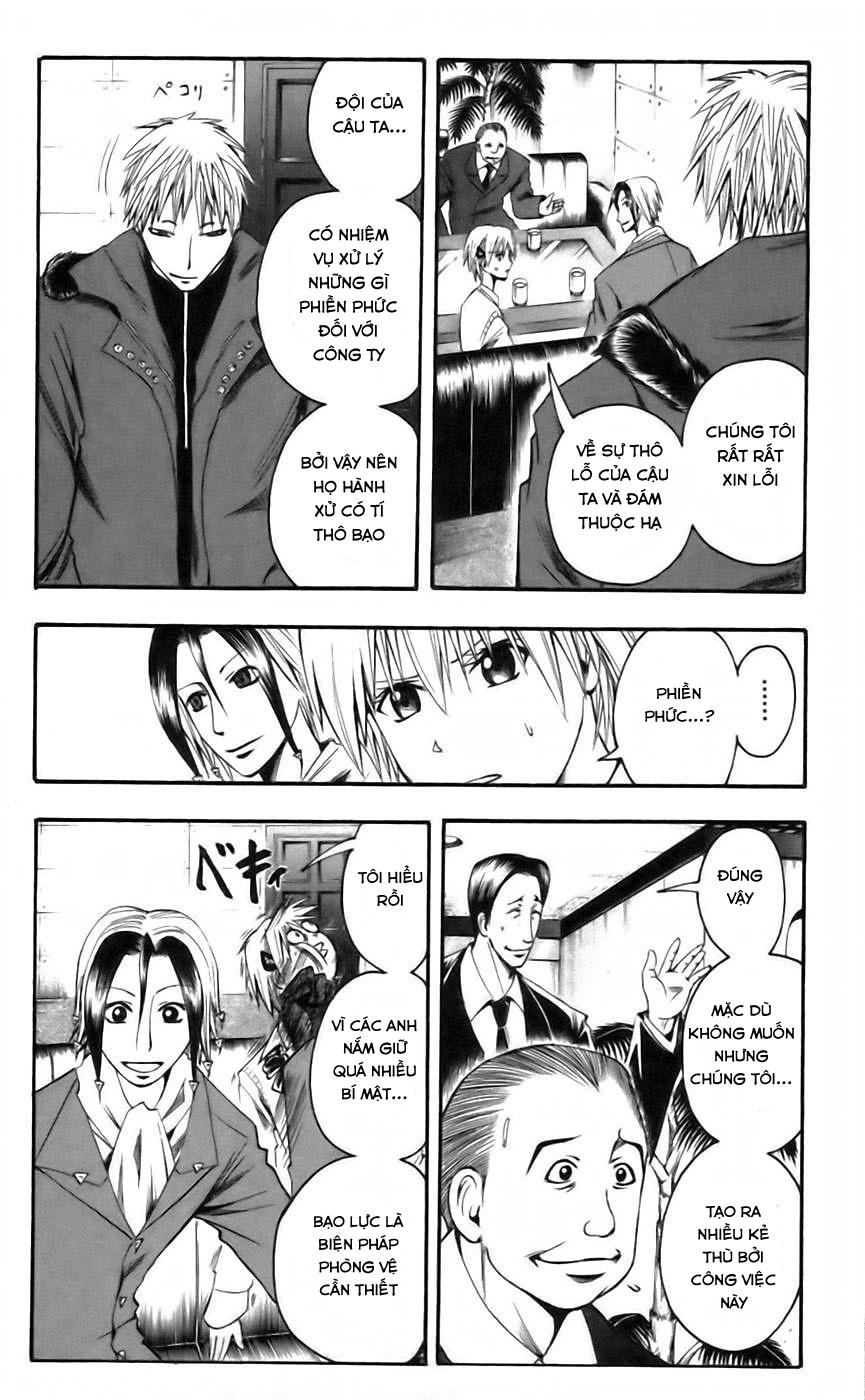 Majin Tantei Nougami Neuro chap 38 - Trang 4
