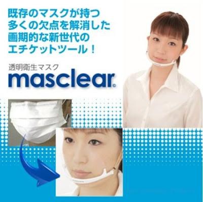 透明マスク