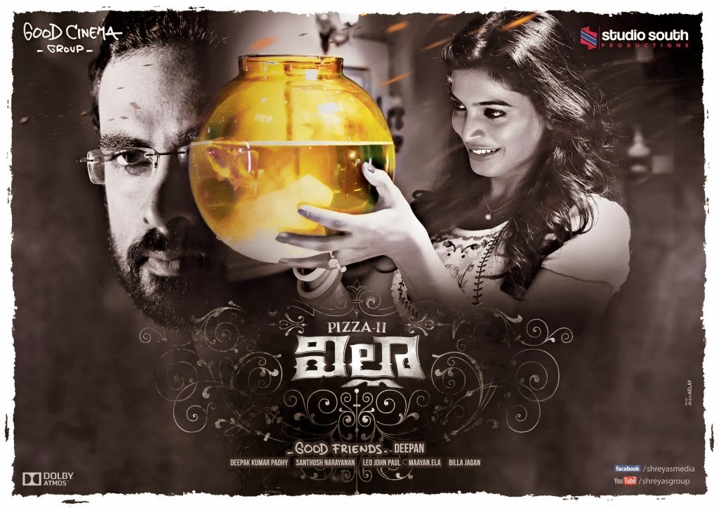Villa 2013 Telugu movie watch online