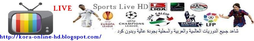 Sports Live HD