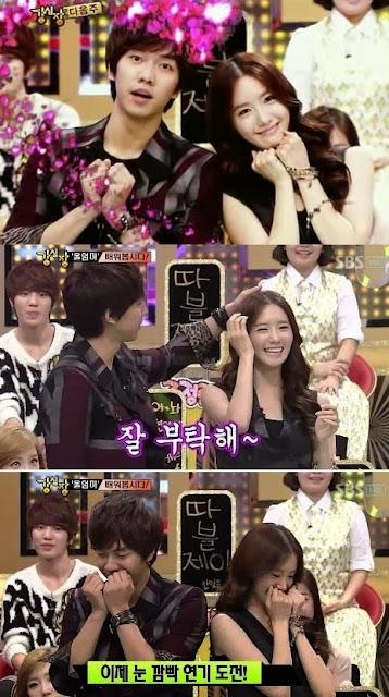[HOT] Lee Seung Gi dan YooNa Ngedate!