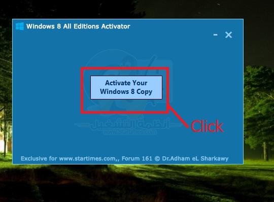windows 8 all activator