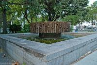 Jubiläumsbrunnen