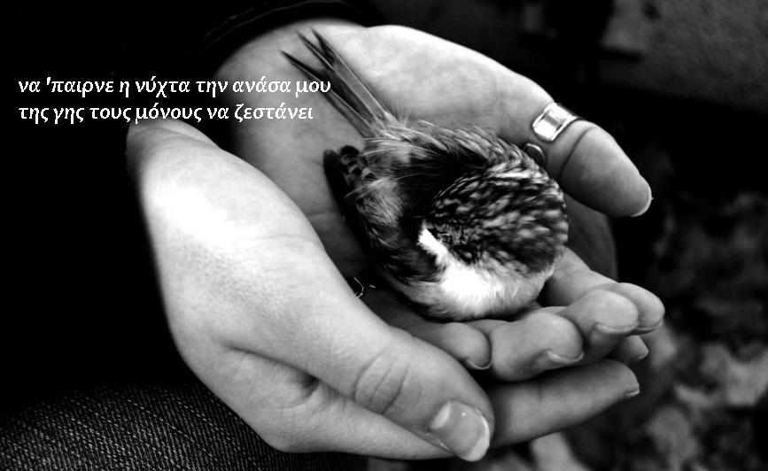 http://2.bp.blogspot.com/-DKHfPYK-j7o/TmPXU5r5VzI/AAAAAAAACS0/mj1dr7cwAiw/s1600/Life_in_your_hands_by_Islienne.jpg