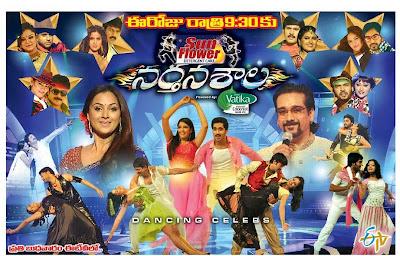 Narthanashala - Stars Dance Show Jun 20th - Episode 3