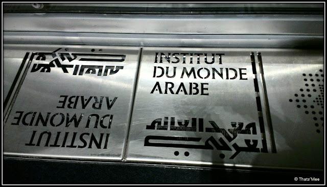 Institut du Monde Arabe Paris 5ème