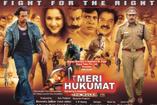 Meri Hukumat 2015 Hindi Dub WEBRip 480p 450mb