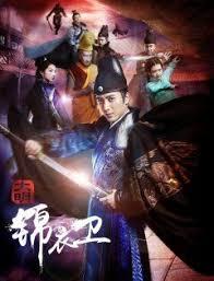 Minh Triều Cẩm Y Vệ - A Security Of The Ming Dynasty (2016)