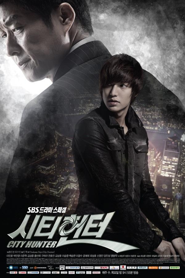 Ли Мин Хо / Lee Min Ho C2