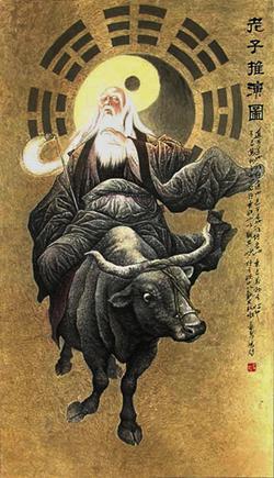 ilustración sobre el tao, el camino