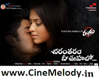Nirantharam Nee Oohale Telugu Mp3 Songs Free  Download -2012