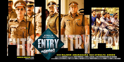 Entry 2013 Malayalam Full Watch Movie Online