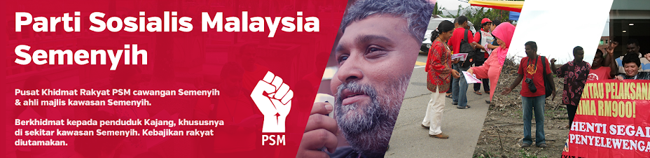 Parti Sosialis Malaysia Semenyih