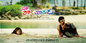 Naa Rakumarudu wallpapers-thumbnail-7