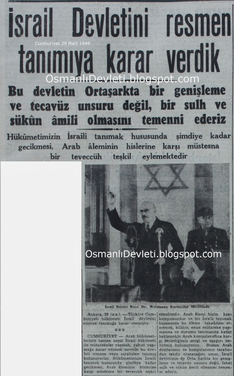 İsrail'in devlet olarak tanınması