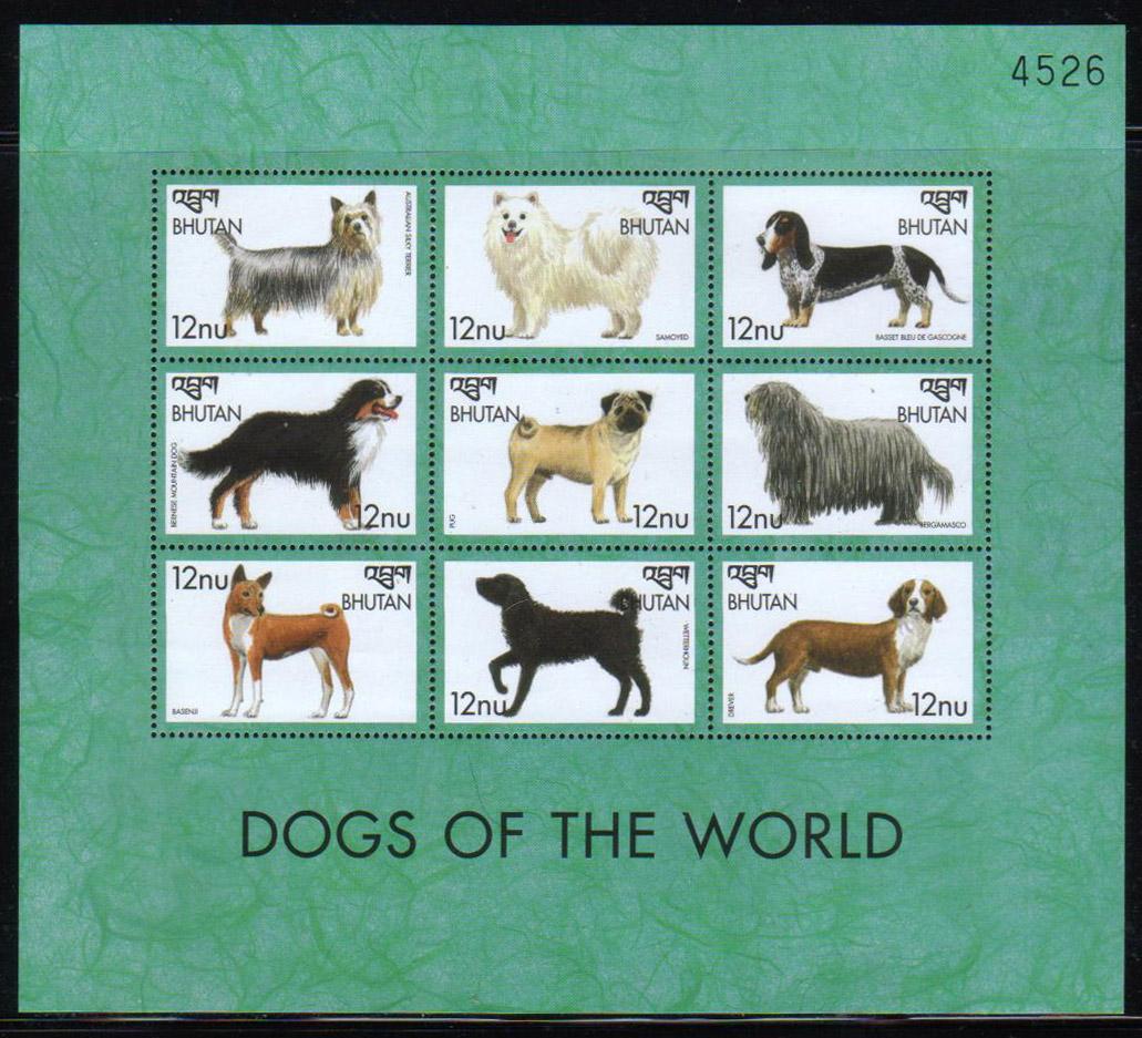 1999年ブータン王国 オーストラリアン・シルキー・テリア、サモエド、バセー・ブルー・ド・ガスコーニュ、バーニーズ・マウンテンドッグ、パグ、ベルガマスコ、バセンジー、ヴェッターフーン、ドレーファーの切手シート