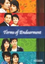 Tình Yêu Và Điều Kiện ( Terms Of Endearment )