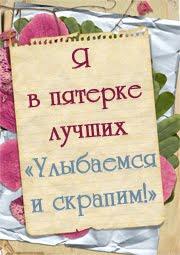 С открыткой ко Дню победы