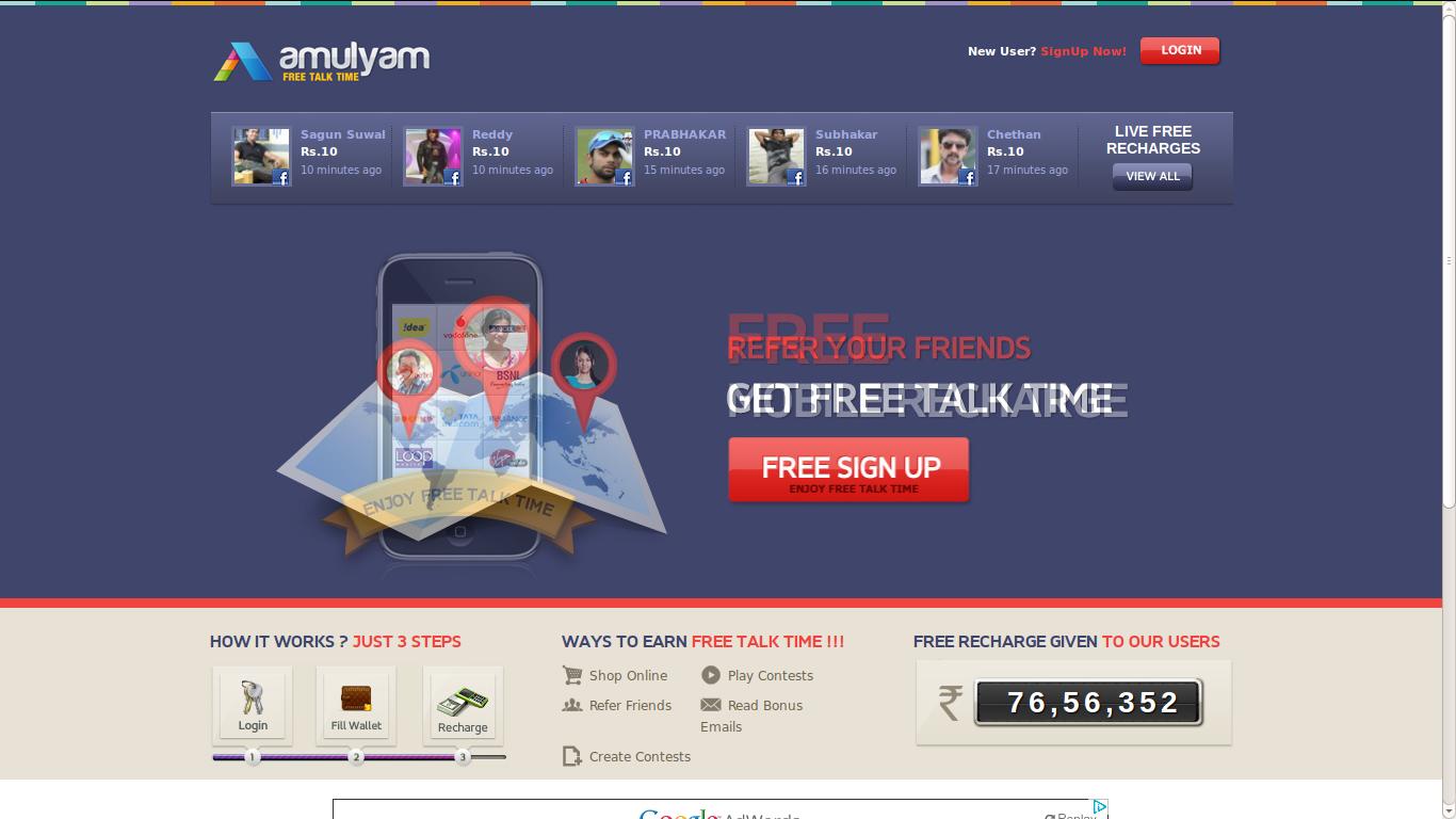 amulyam recharge tricks entertainment