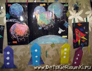 Детские Рисунки день космонавтики ракета поделка аппликация