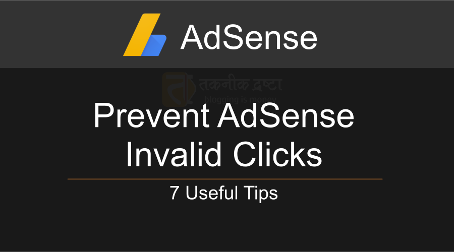 AdSense invalid click activity
