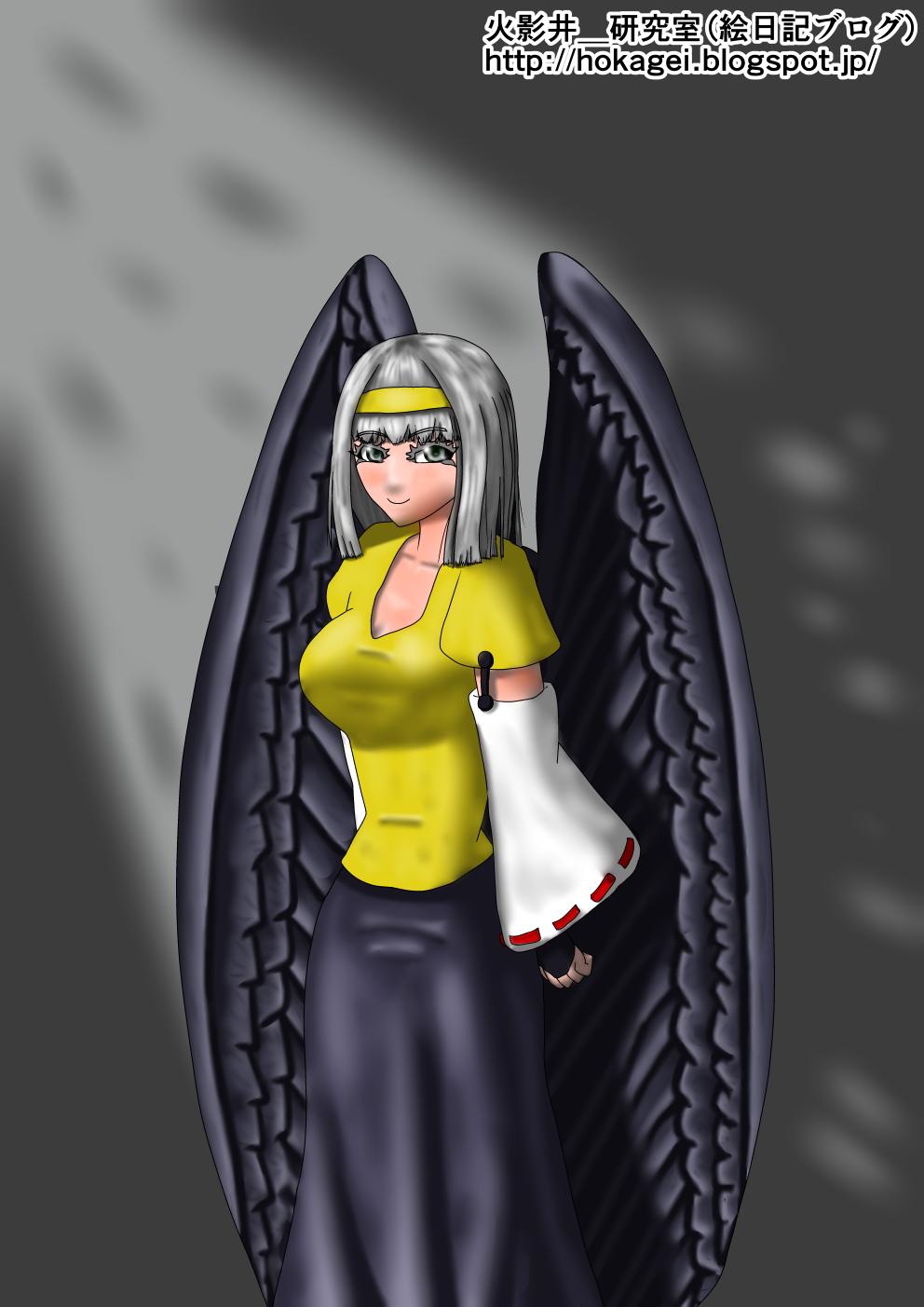 翼の描き方練習(羽園雫)