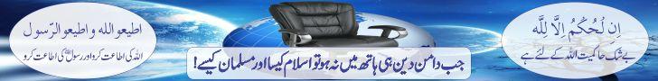 Baba Gee Inayat Ullah