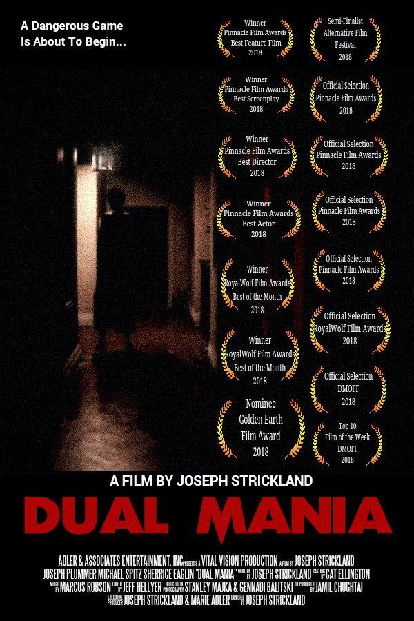 Dual Mania Film Festival Poster