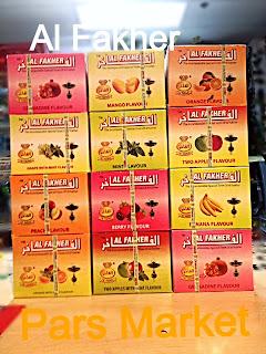 Al-Fakher Hookah Shisha Tobacco at Pars Market Columbia Maryland 21045