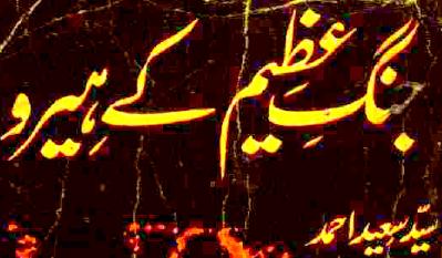 http://books.google.com.pk/books?id=ZHzRAgAAQBAJ&lpg=PP1&pg=PP1#v=onepage&q&f=false