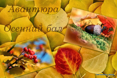 http://fatinika.blogspot.ru/2013/10/blog-post_15.html?showComment=1381849859246#c3383316214888914675