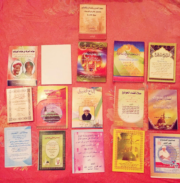 Salat/Prayers (upon the Prophet) books by Sheikh Gibrima, Sheikh Aliyu Harazim(Kano), Sheikh Atiqu