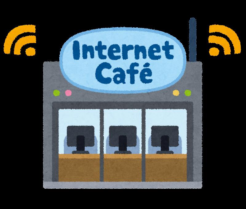 http://2.bp.blogspot.com/-DNc9wr1o8cg/VYJcO00Ew5I/AAAAAAAAuVM/_fdB_3CenCY/s800/building_internet_cafe.png