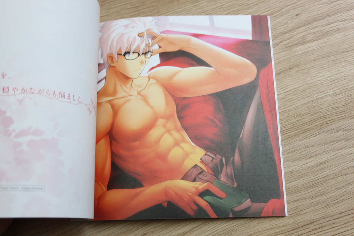 Fate extra ost mp3 download