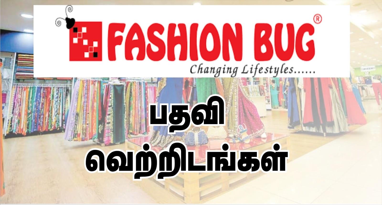 Is fashion bug closing 28