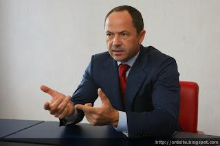 «Регионалу» Сергею Тигипко принадлежит самая дорогая квартира в Украине