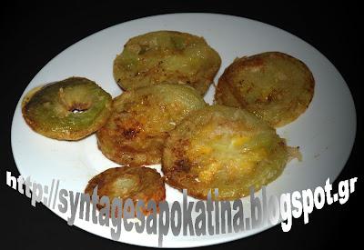 πράσινες τηγανητές ντομάτες της Κατίνας http://syntagesapokatina.blogspot.gr