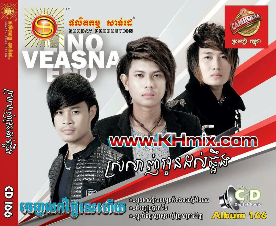 Album: Sunday CD Vol.166 || Khmer New Song 2014