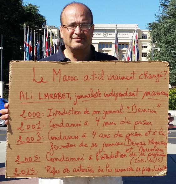 Ali Lmrabet hunger strike