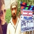 Phillauri Movie Trailer, Star-cast, Story, Release Date, Wiki, Box Office Collection