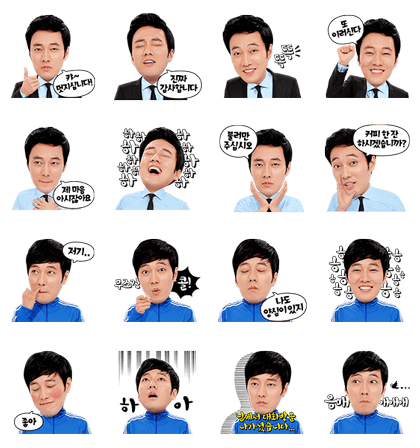 My Friend, SO JI SUB stickers