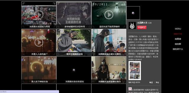 Mistério desvendado: Vídeo de suposto teletransporte é divulgação de um FILME chinês