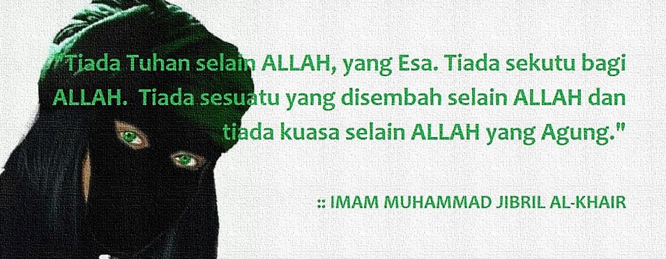 :: IMAM MUHAMMAD JIBRIL AL-KHAIR ::