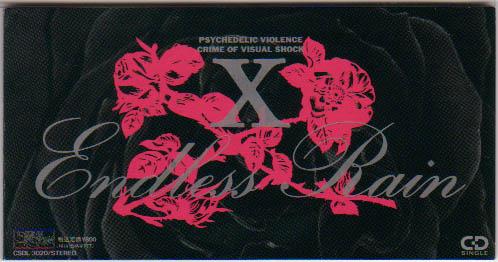 x japan - Endless Rain chord ,tab,and lyric ~ Japanese Musics Chords ...
