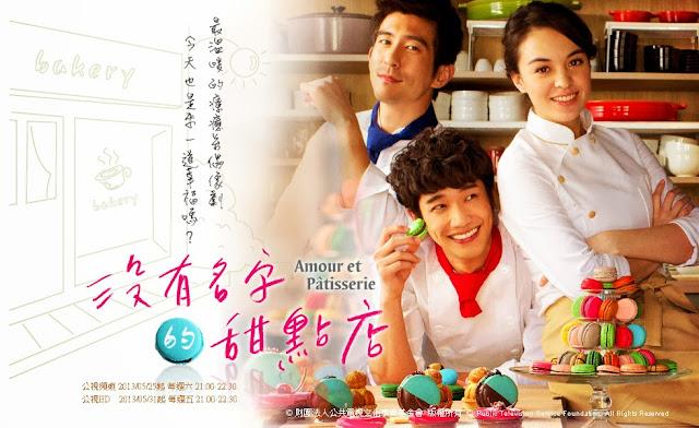 Amour et Patisserie / 2013 / Tayvan / Online Dizi �zle