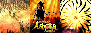 http://itv55.blogspot.com/2015/06/chakravartin-ashoka-samrat-18th-june.html
