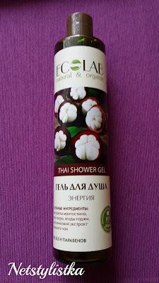Eco Lab, Tajski żel pod prysznic, egzotyczne kosmetyki, kosmetyki na jesień, ekologiczny żel pod prysznic
