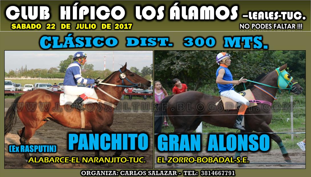 22-07-17-HIP. LOS ALAMOS-CLAS.1