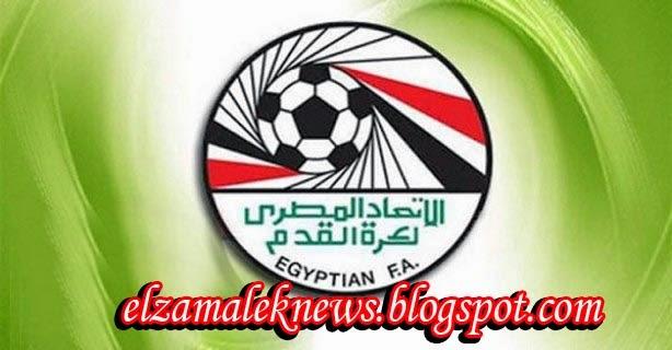 أهداف مباراة -- المنيا 2-1 بهتيم -- دور ال 32 - كأس مصر 2014