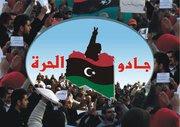 يا حسرتا علي ما أصاب هذه الديار الليبية الآمنة التي قضينا فيها أجمل سنوات العمر